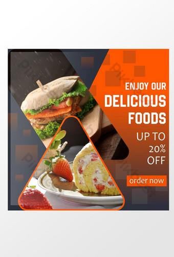 restaurante comida simple instagram anuncios en redes sociales publicar plantilla vectorial premium 2019 venta Modelo AI