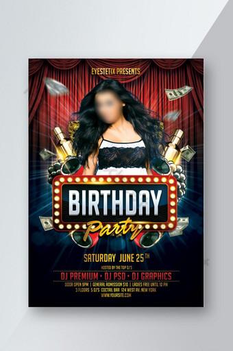 Flyer de fête d'anniversaire Modèle PSD