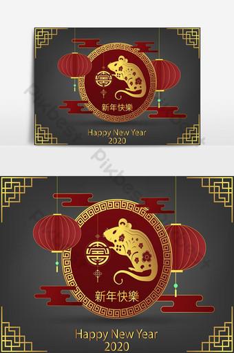 Joyeux nouvel an chinois 2020 carte de voeux de rat du zodiaque année du rat Éléments graphiques Modèle EPS