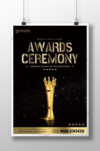 رواية الحد الأدنى ملصق حفل توزيع جوائز الذهب الأسود قالب PSD