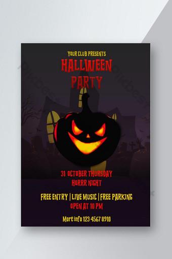 Modèle de Flyer de fête d'Halloween PSD Modèle PSD