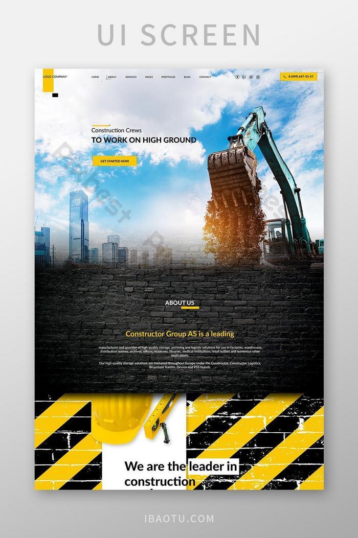 Экран пользовательского интерфейса компоновки строительных агентств