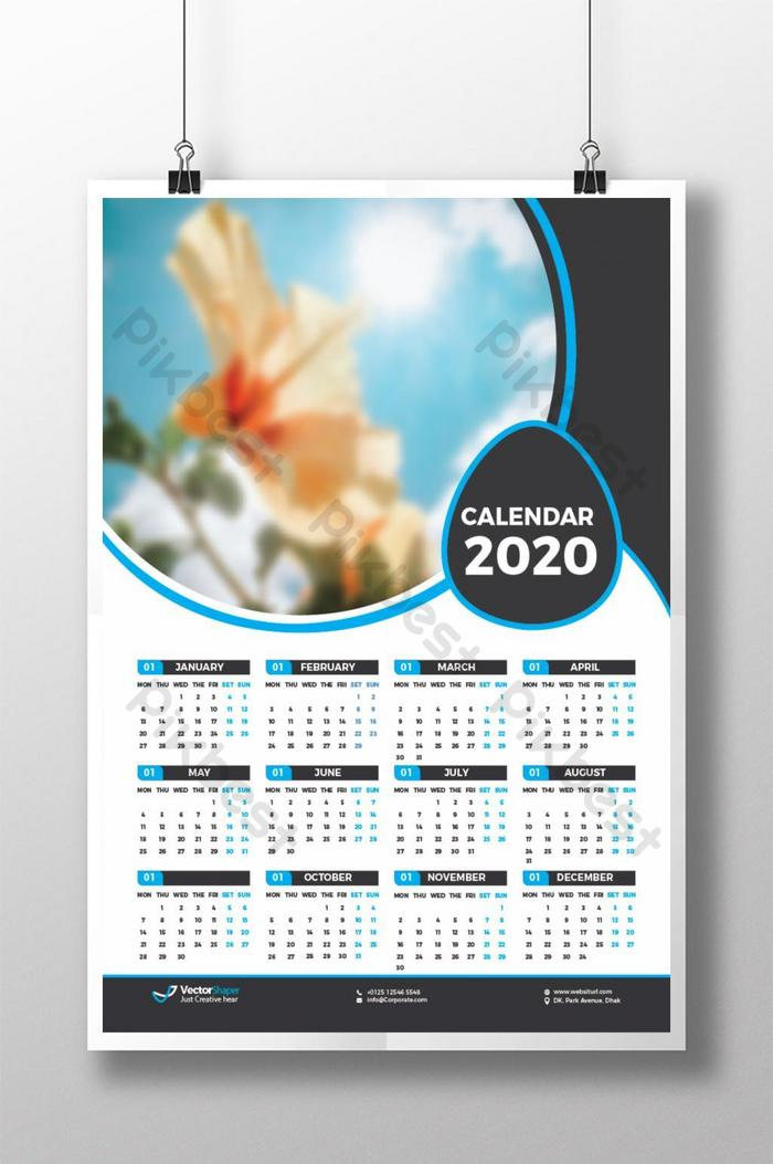1 صفحة التقويم 2020 تصميم القالب