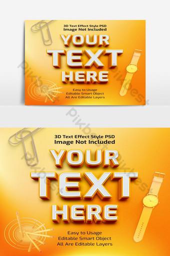 Élément graphique vectoriel PSD de style effet de texte 3D Éléments graphiques Modèle PSD