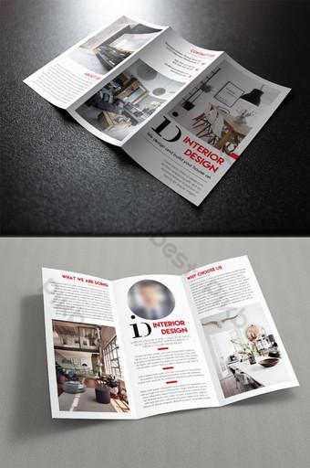 كتيب التصميم الداخلي ثلاثي الطيات قالب PSD