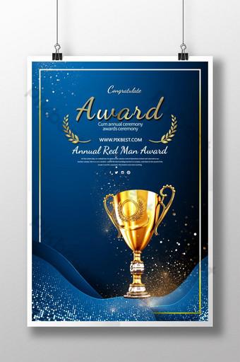 poster upacara penghargaan mode tinggi biru Templat PSD