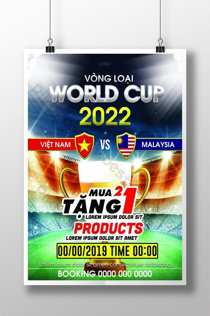 足球主題2019海報