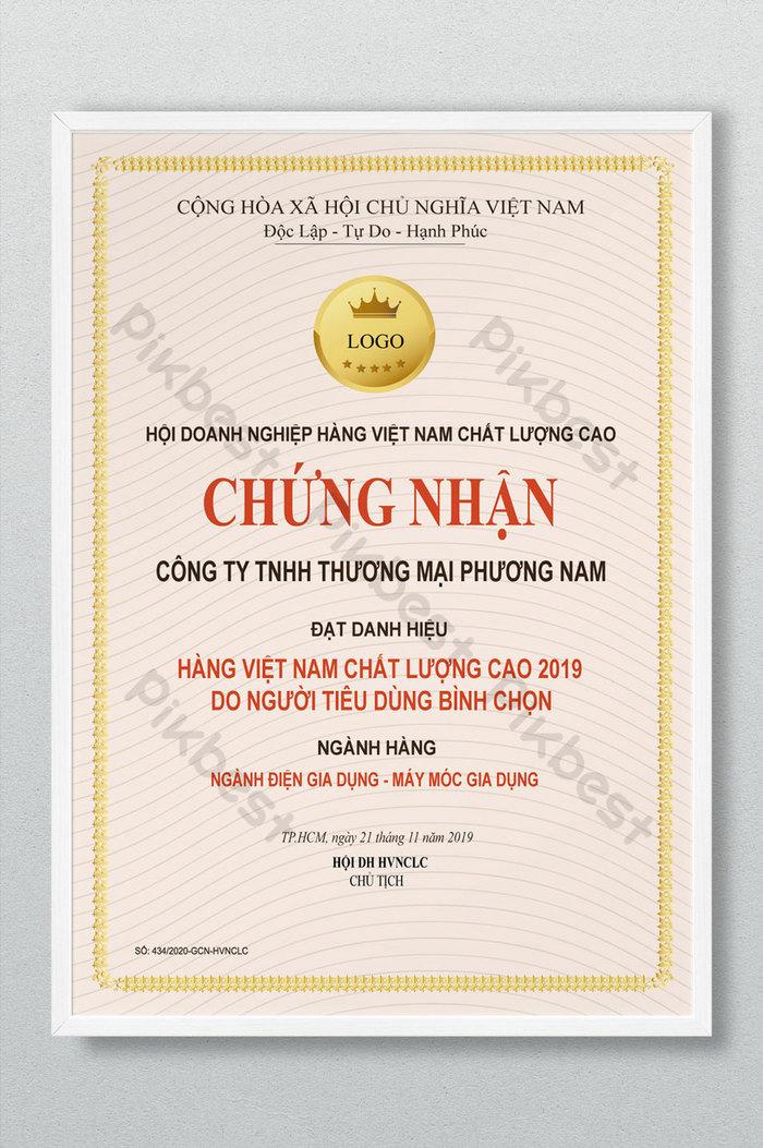 2019 년 베트남 고품질 제품을 획득 한 유닛 인증서