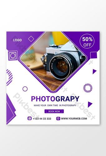 plantilla de diseño de publicación de fotografía especial Modelo PSD