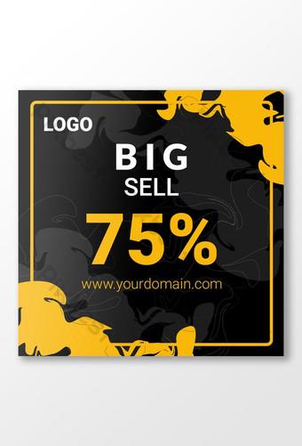 venta de psd gratis o promoción de productos banner de publicación en redes sociales para instagram Modelo PSD