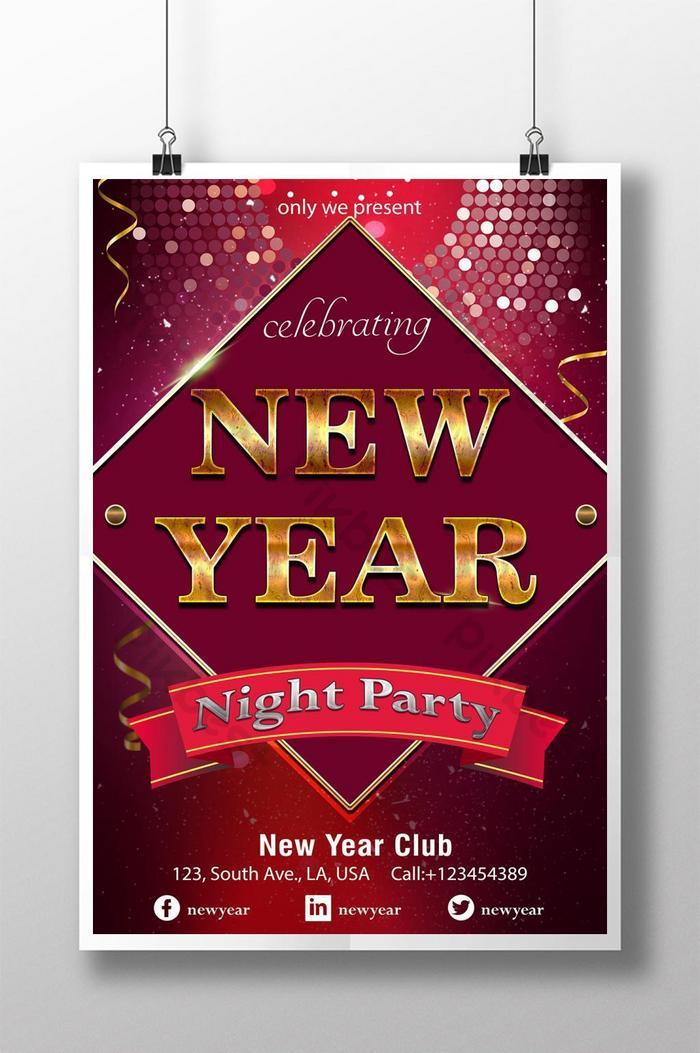 紅色新年快樂夜聚會紅絲帶psd海報