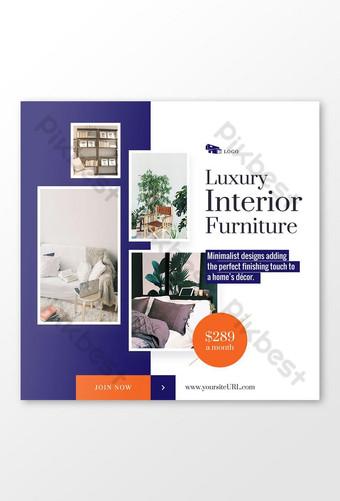 мебель декор facebook посты шаблон PSD