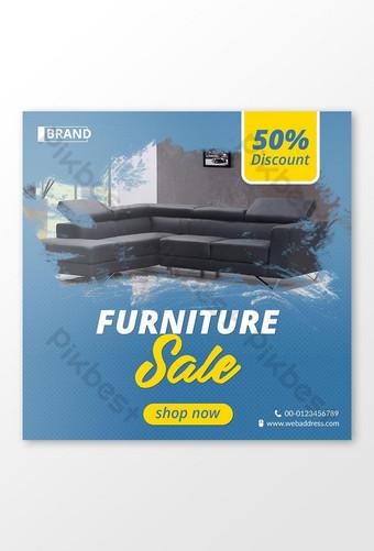 Продажа мебели в социальных сетях пост баннер шаблон шаблон PSD