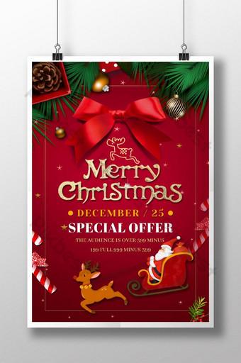 cartel de navidad de santa de alce de bola de copo de nieve de oro rojo Modelo PSD