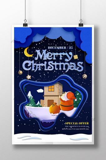 ilustración azul bolas de copo de nieve santa luna regalo de la noche cartel de navidad Modelo PSD