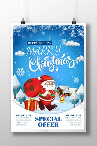ilustración azul copo de nieve campana de santa claus regalo de pueblo de nieve cartel de navidad Modelo PSD