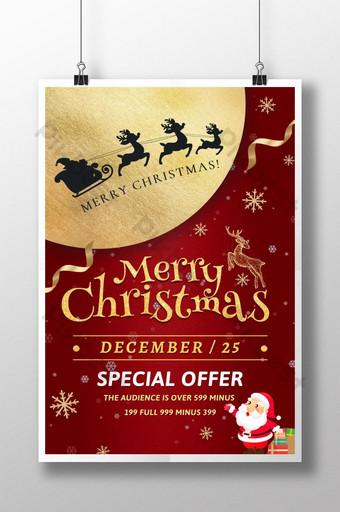 cartel de navidad de promoción de regalo de santa claus de copo de nieve de cinta dorada roja Modelo PSD