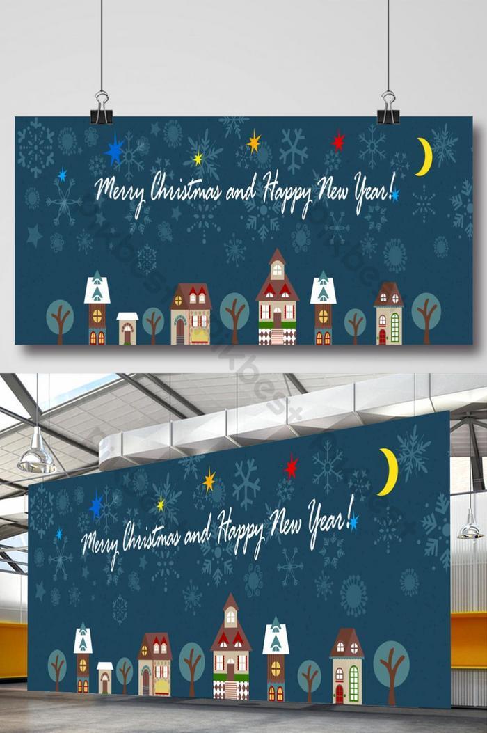 快樂聖誕節橫幅設計