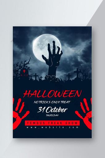 Flyer d'Halloween Modèle AI