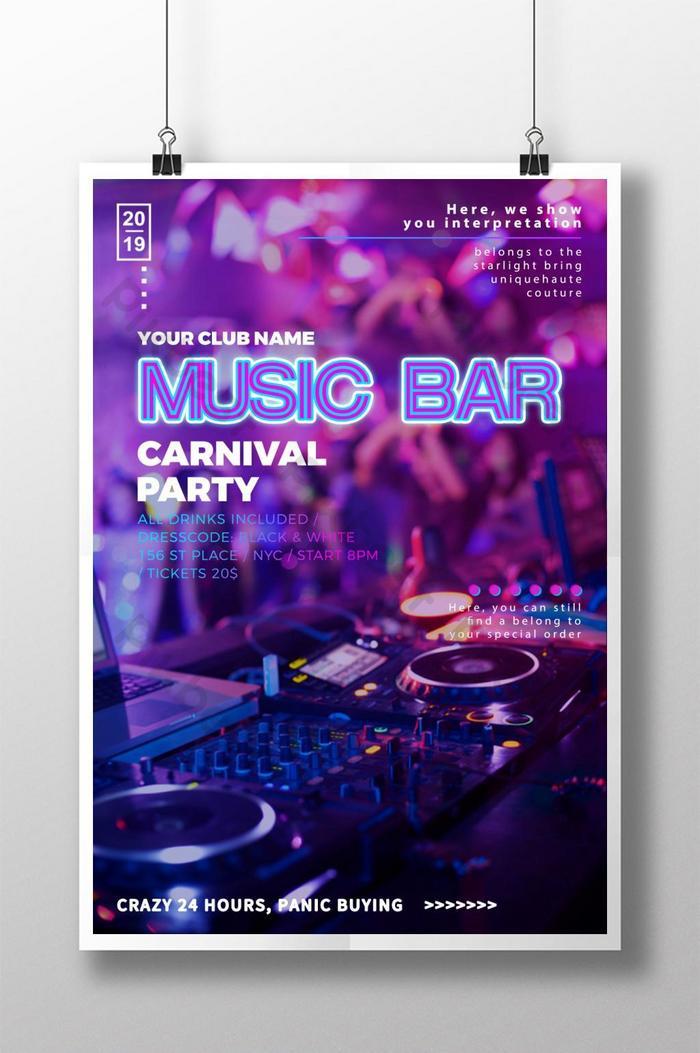 farbige mode cool crowd dj neon party bar promotion eröffnungsplakat mit farbverlauf