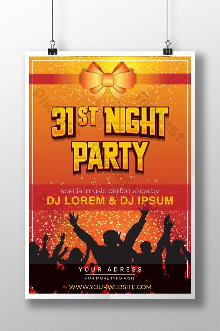 現代第31晚新年派對海報