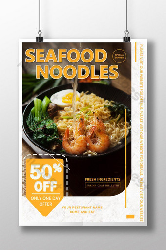 Delicious seafood ramen promotion poster Template PSD