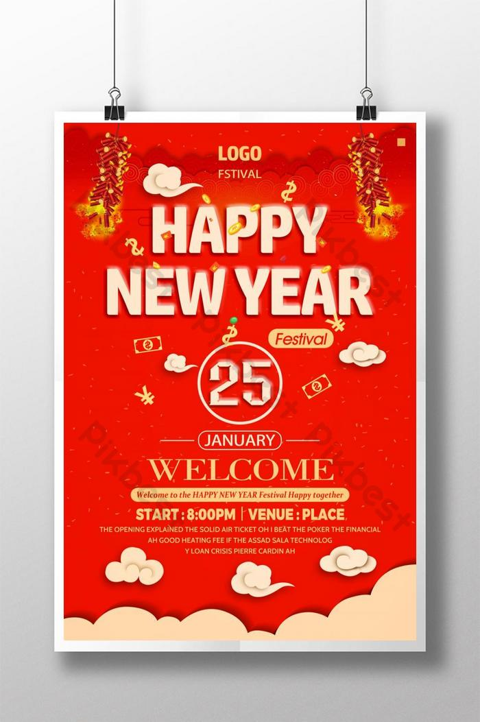 Modern popular Chinese New Year event poster | PSD Free Download - Pikbest