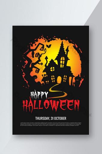 Joyeux Halloween Flyer Modèle PSD