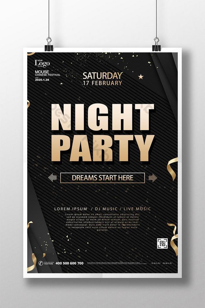 블랙 우아함 블랙 골드 파티 초대장 이벤트 파티 파티 포스터 템플릿