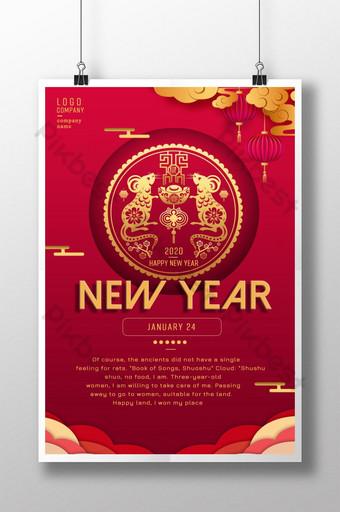 cartel rojo de año nuevo de estilo chino de lujo Modelo PSD