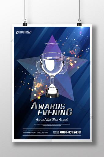 poster lễ trao giải thưởng kinh doanh màu xanh thời trang Bản mẫu PSD