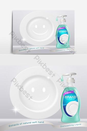 Annonces Bouteille de liquide vaisselle utilisé pour les affiches flyers livres Internet élément graphique vectoriel Éléments graphiques Modèle EPS