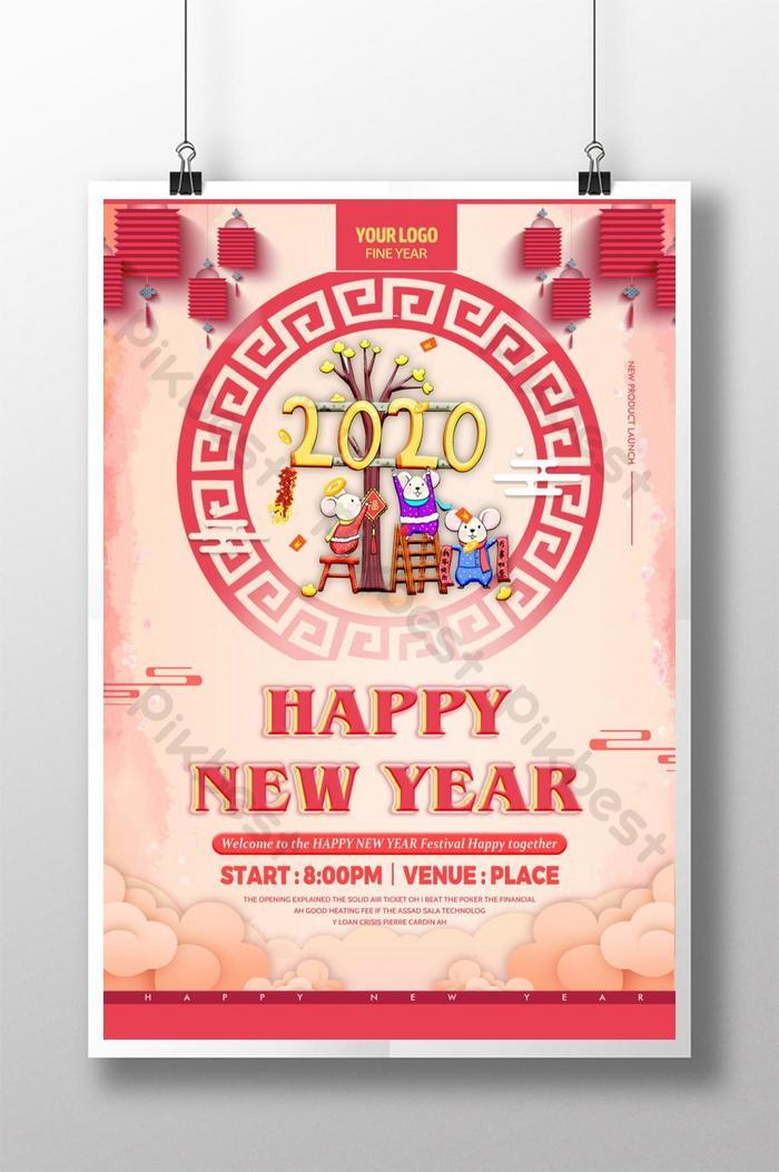 nowoczesna moda popularny chiński szczur nowy rok plakat