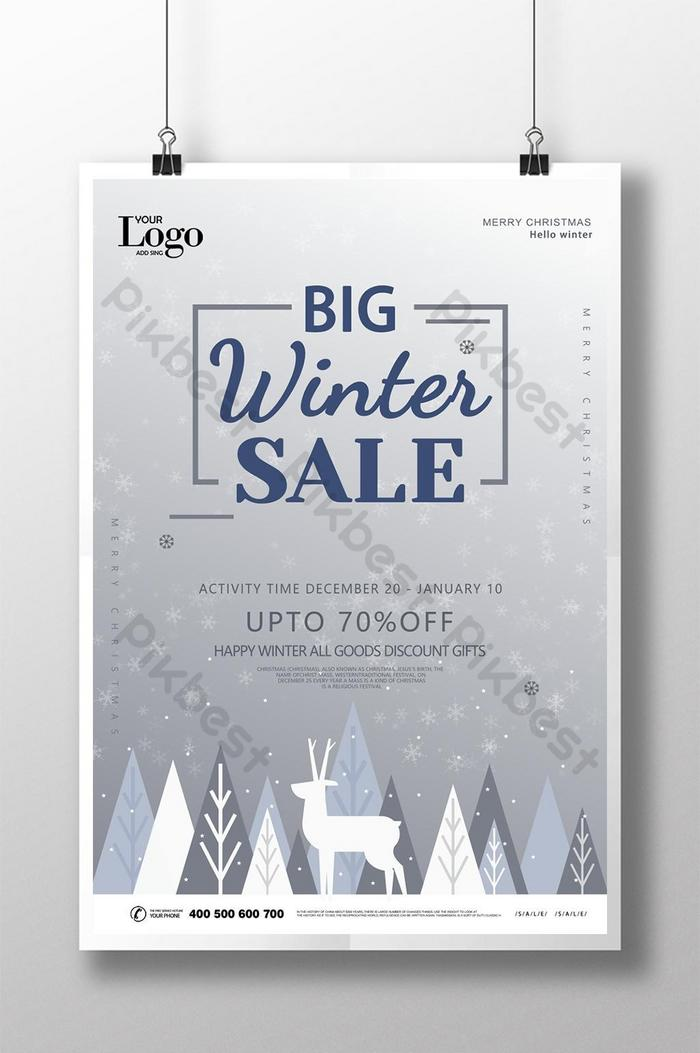 灰色冬季冬季促銷折扣優惠促銷海報模板