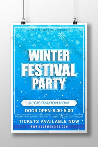 Modèle de conception d'affiche créative pour la fête du festival d'hiver Modèle AI