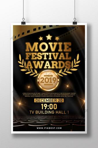poster upacara penghargaan festival film Templat PSD
