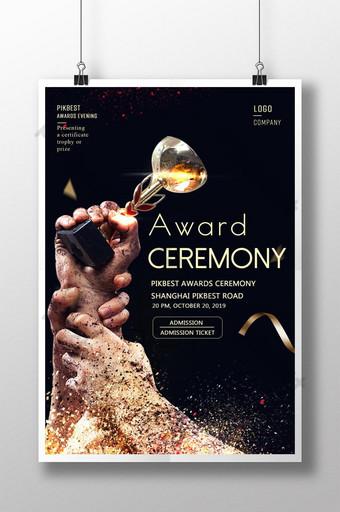 Affiche de la cérémonie de remise des prix du personnel Black Discount Modèle PSD