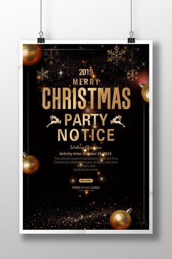 الفاخرة الراقية حفلة عيد الميلاد الذهب الأسود إشعار الطرف قالب PSD