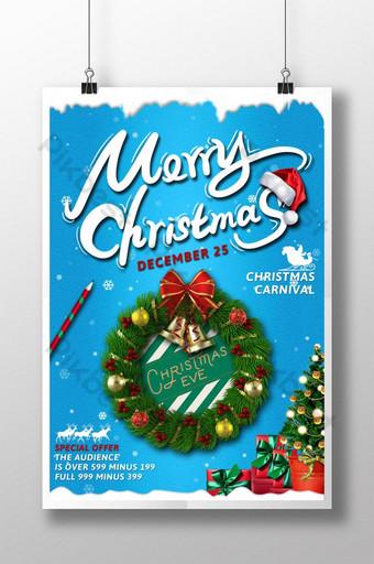 corte de papel azul ilustración regalo nieve copo de nieve ciudad sombrero de navidad luna navidad Modelo PSD