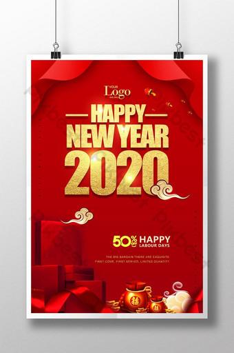 أحمر احتفالي السنة الصينية الجديدة السنة الصينية الجديدة مهرجان الربيع ملصق قالب ترويجي قالب PSD