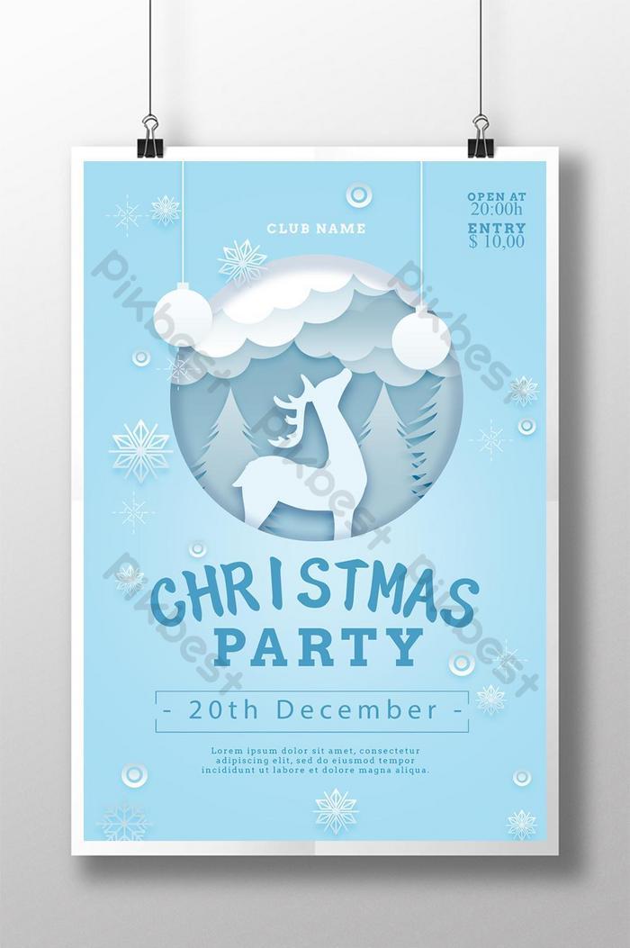 藍色冬季聚會派對活動聖誕節活動派對海報模板
