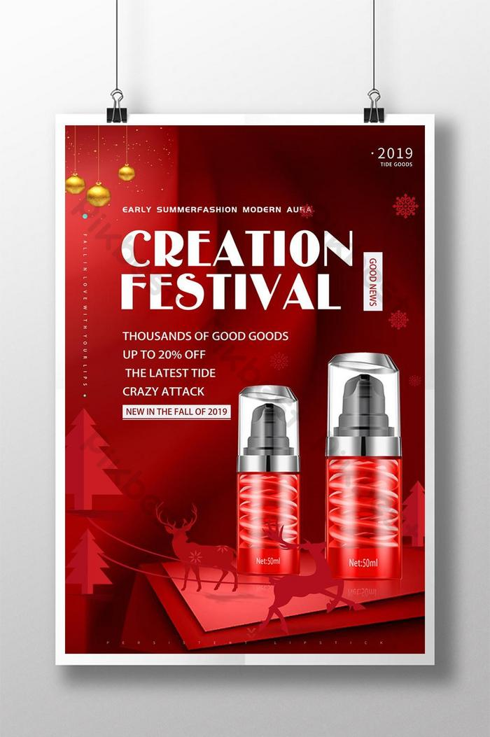 red cosmetics beauty skin care products promotion poster promotion promotion template