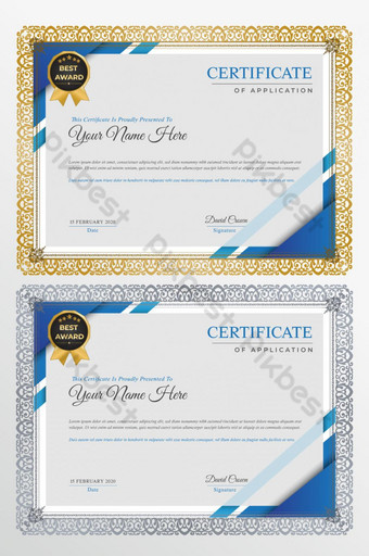 Prosty certyfikat Szablon AI