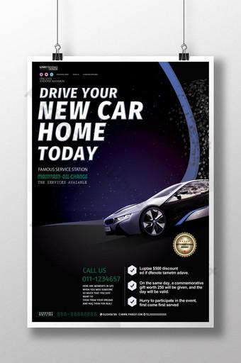 cartel de servicio de ventas de compra de coches de moda Modelo PSD