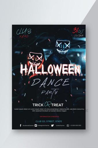 Conception de flyer de fête de danse Halloween Modèle PSD