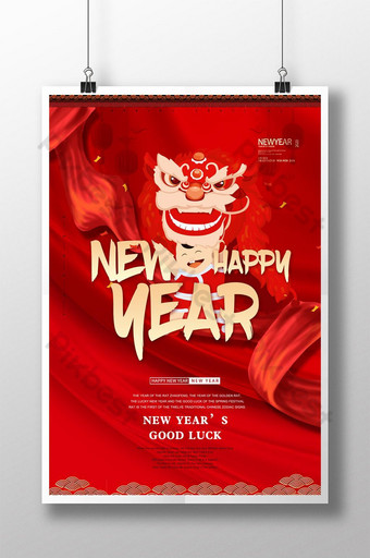 Soie Rouge Oriental Asiatique Chinois Fête Du Printemps Nouvel An Événement Célébration Pos Modèle PSD