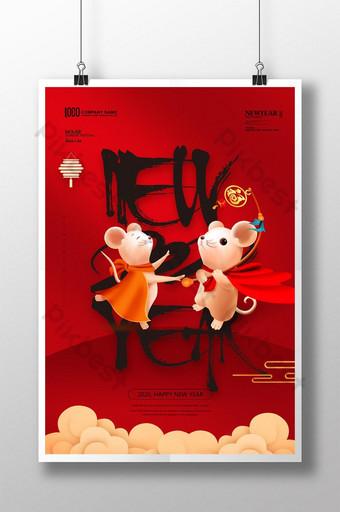 Rouge 2020 Oriental Asiatique Traditionnel Printemps Festival Nouvel An Événement Affiche Promotionnelle Temp Modèle PSD