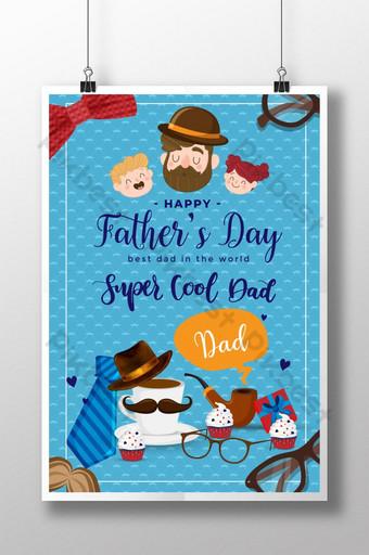 Affiche de fête des pères super cool papa Modèle AI
