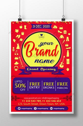 plantilla de psd de cartel de marca de gran inauguración gris azul retro Modelo PSD