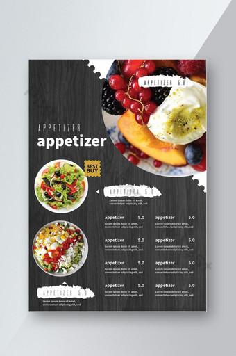 การออกแบบใบปลิวเมนูอาหารไทย แบบ AI